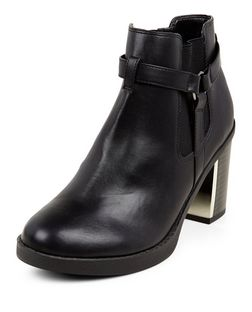 Wide Fit Black Metal Trim Block Heel Ankle Boots  | New Look