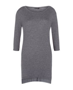 Dark Grey Ribbed Split Side Tunic Top  | New Look