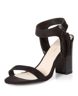 Black Tassel Zip Side Block Heels  | New Look