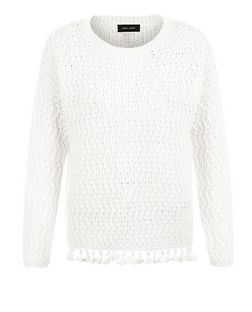Cream Stitch Pom Pom Trim Jumper  | New Look