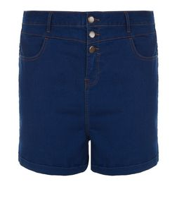 Plus Size Navy High Waisted Denim Shorts | New Look
