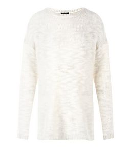 Tall Cream Slub Jumper  | New Look