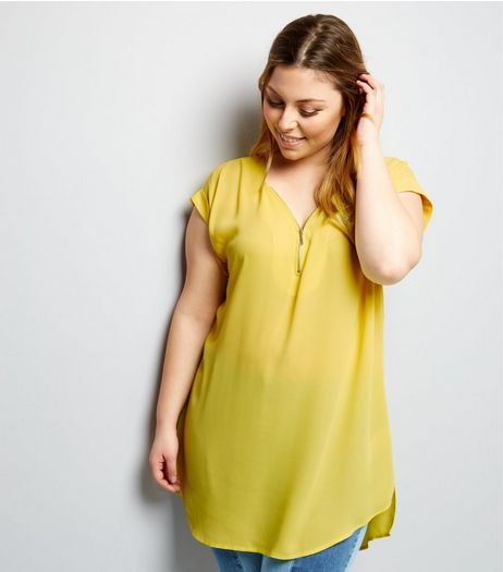 Curves Yellow Zip Front Tunic | New Look