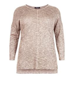 Plus Size Camel Seam Front Jumper | New Look