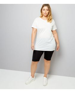 Curves Black Cropped Sports Leggings  | New Look