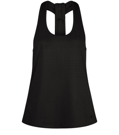 Black Jacquard Stripe Sports Vest  | New Look