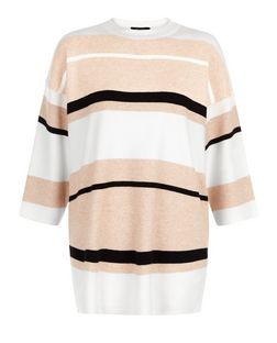 White Stripe 1/2 Sleeve Boxy Jumper  | New Look