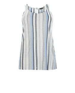 Plus Size Blue Stripe Vest  | New Look