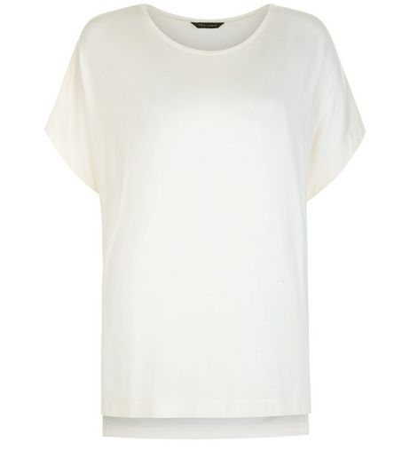 Cream Step Hem Oversized T-Shirt | New Look
