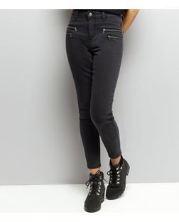 Black Zip Front Skinny Jeans  | New Look