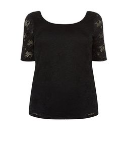 Plus Size Black Lace Top | New Look