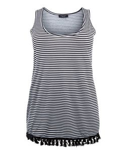 Plus Size Black Stripe Tassel Hem Sleeveless Vest | New Look