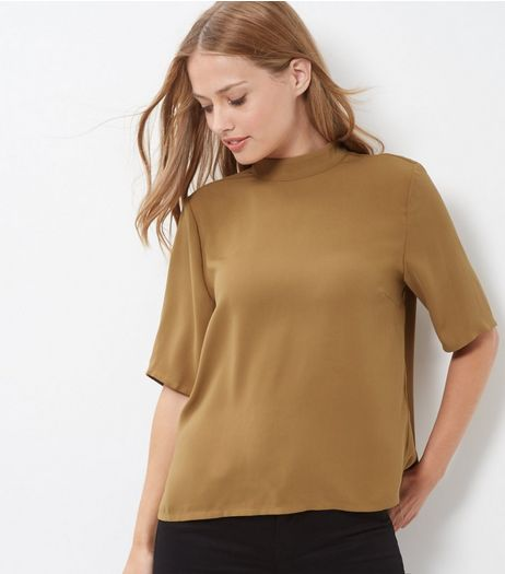 JDY Yellow Funnel Neck 1/2 Sleeve Top  | New Look