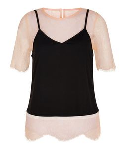 Black 2 in 1 Lace Cami Top  | New Look