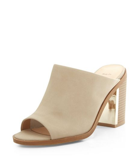 Wide Fit Light Beige Metal Trim Leather-Look Mules | New Look