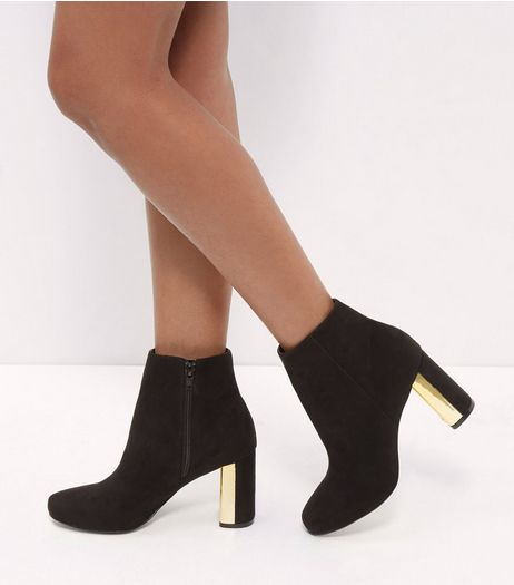 Black Metal Trim Heeled Boots | New Look