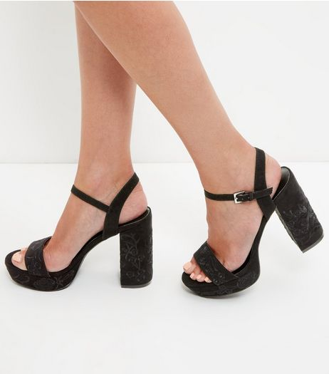 Black Ankle Strap Block Heel Court Shoes | New Look