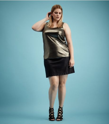 Curves Black Metallic Vest | New Look