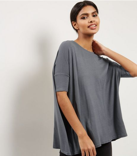 Grey Oversized T-shirt | New Look