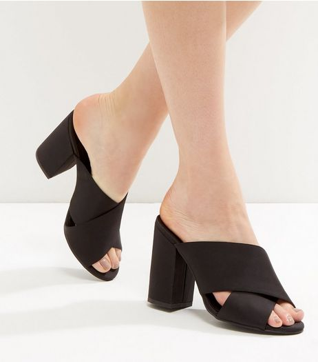 Black Sateen Cross Strap Mules | New Look