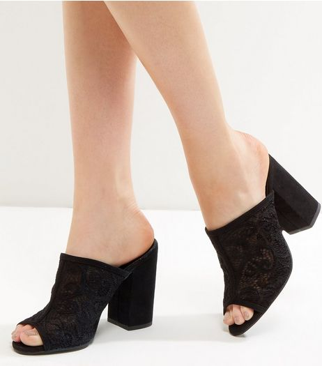 Black Lace Heeled Mules | New Look