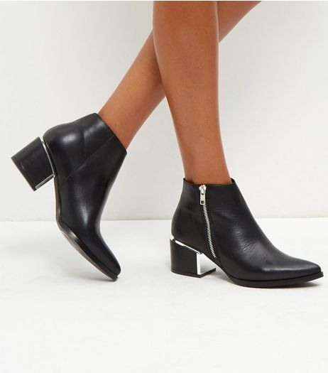 Black Metal Trim Leather Ankle Boots | New Look