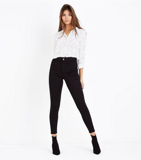 Black Super Skinny High Waist Hallie Jeans  | New Look