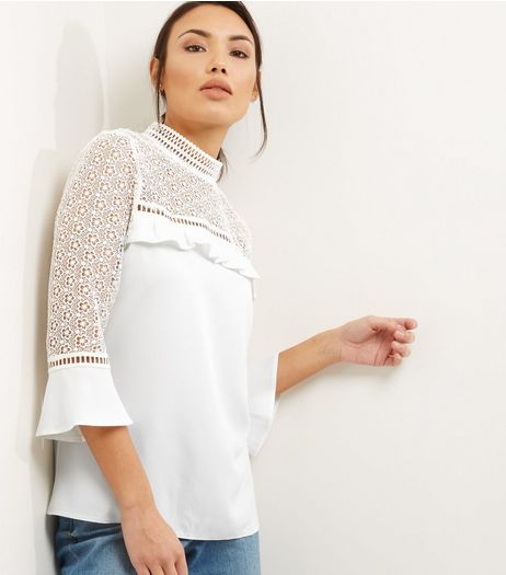 Cream Frill Trim Lace Panel Funnel Neck Top  | New Look