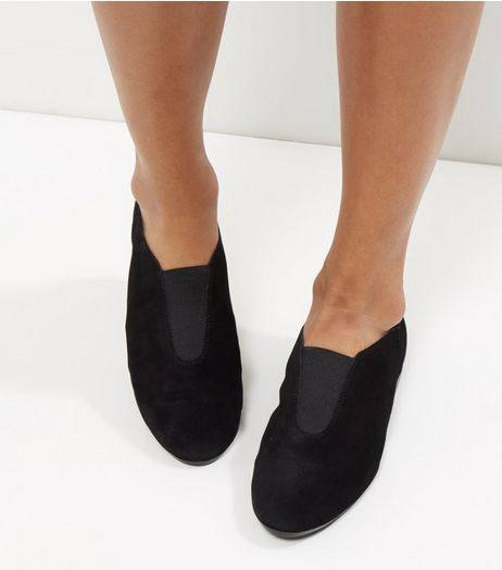 Black Suede Elasticated Plimsolls | New Look