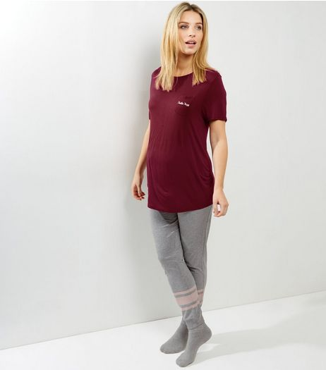 Maternity Burgundy Feeling Lazy Pyjama Set | New Look