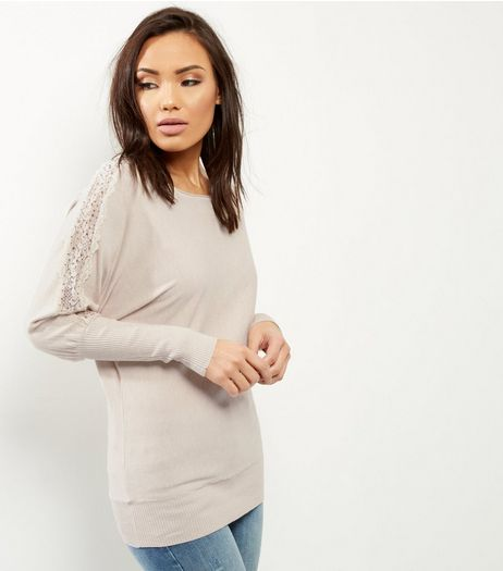 Blue Vanilla Cream Lace Trim Jumper  | New Look