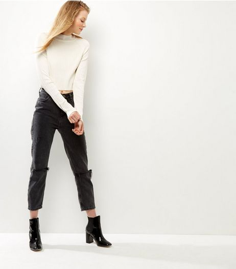 Cameo Rose Cream Ribbed Funnel Neck Jumper  | New Look
