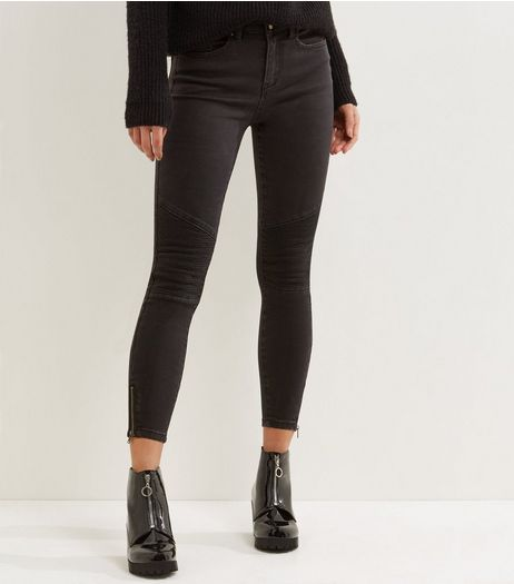 Black Seam Trim Biker Skinny Jeans  | New Look