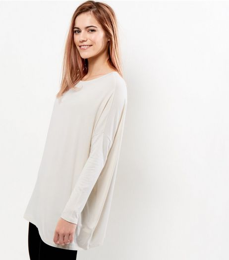 Cream Long Sleeve Jumper  | New Look