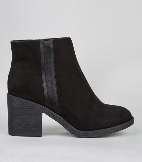 Wide Fit Black Side Trim Boots | New Look