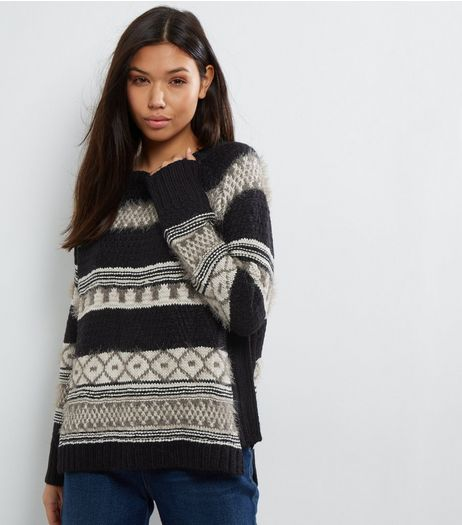 Apricot Black Stripe Long Sleeve Jumper  | New Look
