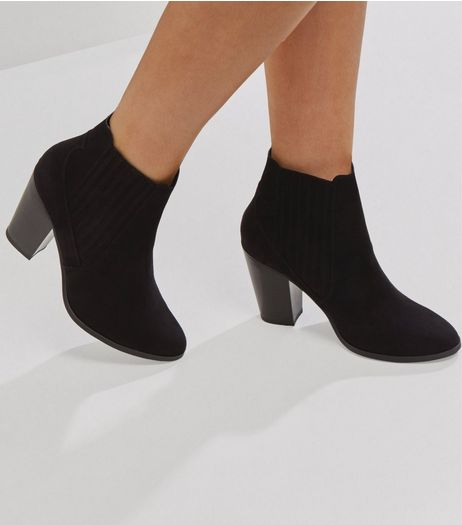 Wide Fit Black Suedette Elasticated Side Boots | New Look