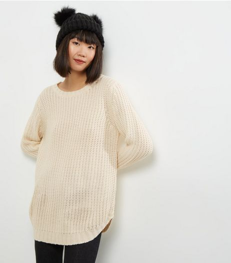 QED Cream Ribbed Jumper | New Look