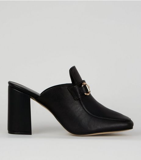 Black Leather Snaffle Trim Mules | New Look