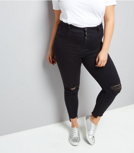 Curves Black High Waist Super Soft Skinny Yazmin Jeans | New Look