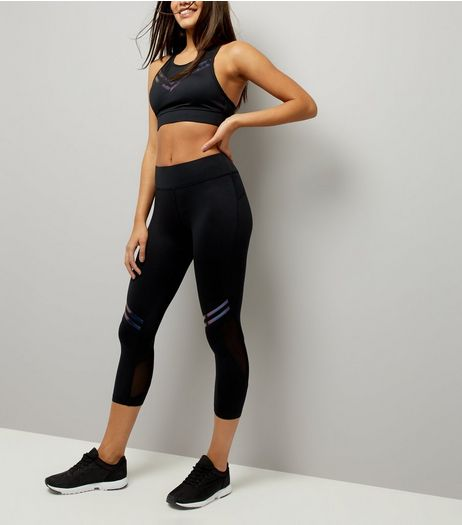 Black Holographic Trim Sports Leggings  | New Look