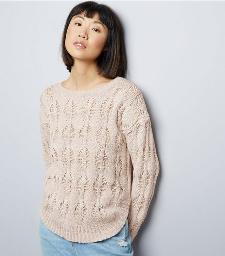 Blue Vanilla Cream Ladder Knit Curved Hem Jumper | New Look