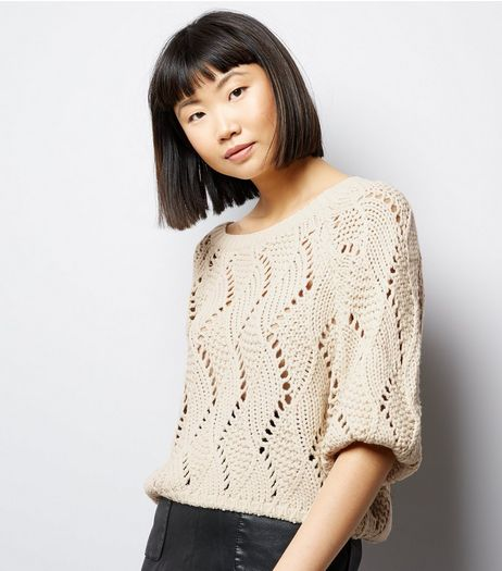 Blue Vanilla Cream Lace Knit Cropped Jumper | New Look