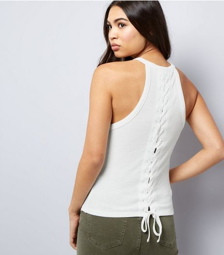 Cream Lace Back Vest  | New Look