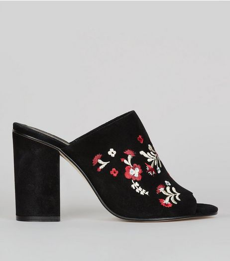 Black Suede Floral Embroidered Mules | New Look