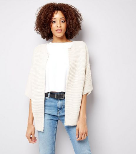 Mela Cream Knitted Cardigan  | New Look