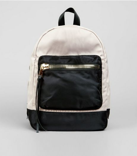 Black Contrast Padded Large Backpack | New Look